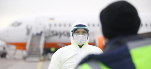 Индийская вакцина против ковида прибыла в Украину