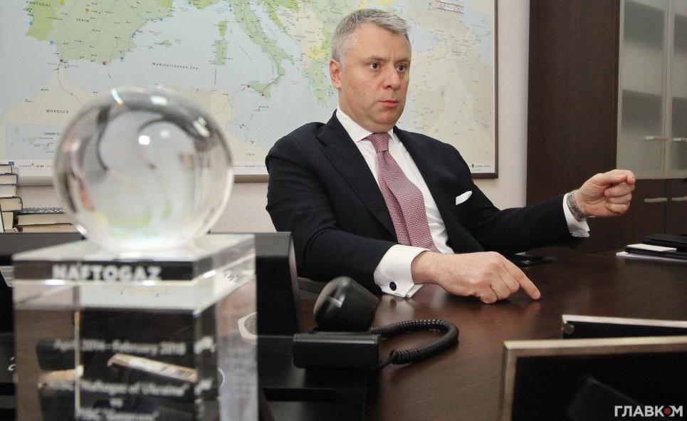 ВРУ разрешила Юрию Витренко фактически исполнять обязанности министра энергетики, хотя он и не утвержден на эту должность.