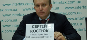 Новопризначений голова ДАЗВ Сергій Костюк має кримінальне минуле