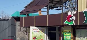 Пес живе на даху магазину