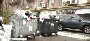 Стало відомо, кому за вивіз сміття в українській столиці доводиться платити найбільше