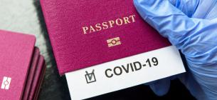 У ВООЗ досі не дійшли спільної думки про необхідність ковід-паспортів