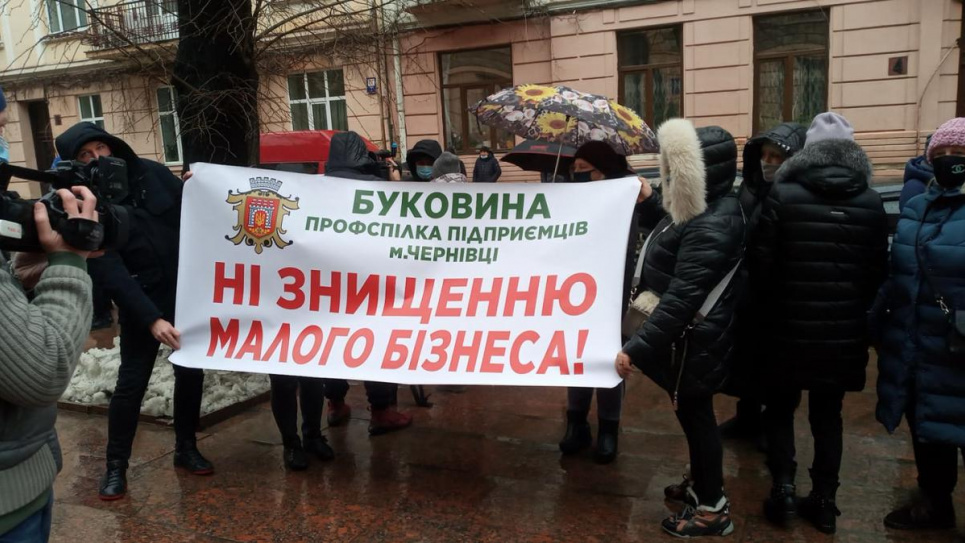 Фото УНИАН. Предприниматели протестуют против карантина