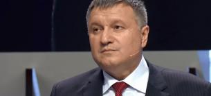 Арсен Аваков вимагає передати МВС багатоповерхівку Інституту фізіології