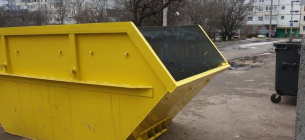Контейнер для збору великогабаритного сміття. Фото: Суспільне Кропивницький