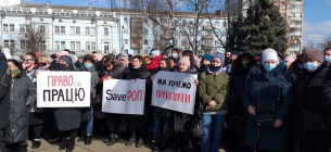 Фото Катерини Тарановської. Підприємці збунтувалися та вийшли з протестами проти карантину
