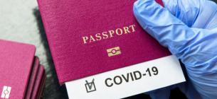 Українцям МОЗ пообіцяло «ковідний сертифікат» для вільних подорожей: деталі