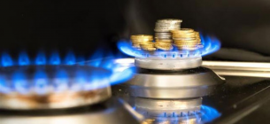 Населення буде отримувати блакитне паливо для своїх потреб за ринковою річною ціною