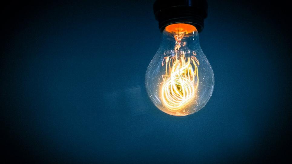 Правительство не планирует возвращаться к возвращению льготного тарифа за электроэнергию для населения