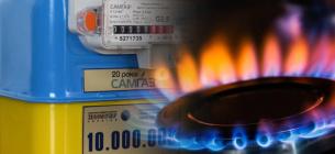 Газові лічильники можна встановлювати до 2023 року