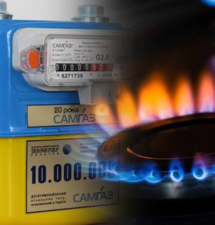 Газовые счетчики можно устанавливать до 2023 года