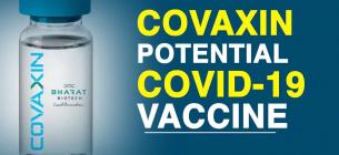 Украина договорилась о поставках еще одной вакцины против ковида индийского производства
