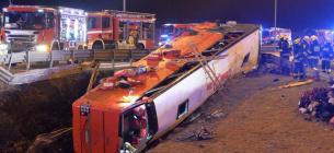 Фото Nowiny 24, Łukasz Solski - В аварії загинули 5 людей, 35 були госпіталізовані