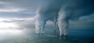 Екокомітет Верховної Ради затвердив текст законопроєкту про промислове забруднення