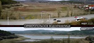 В Крыму почти высохло крупнейшее водохранилище полуострова
