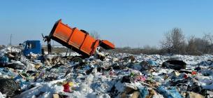 Поблизу Баришівки людям загрожує несанкціоноване сміттєзвалище