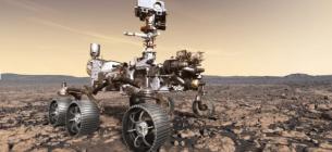 Марсоход Perseverance записал звуки движения по Красной планете