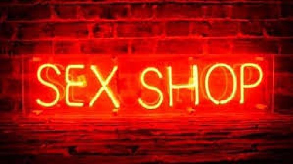 В Киеве создали специальное место для утилизации секс-товаров