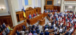 Парламент проголосував за законопроєкт про звільнення виробників вакцин від відповідальності