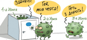 Фото dw.com - Чому в Україні почалася третя хвиля епідемії COVID