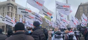 Підприємці вийшли на Майдан Незалежності з протестом проти локдауну. Фото: УНІАН