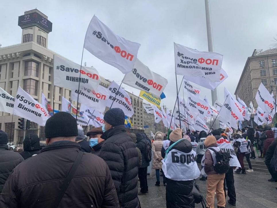 Предприниматели вышли на Майдан Независимости с протестом против локдауна. Фото: УНИАН