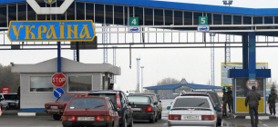 Для иностранцев ужесточили въезд в Украину
