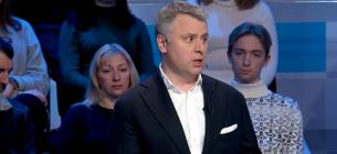 Юрій Вітренко отримав мільйонні відсотки від банківських вкладів