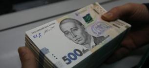 Фото «УНІАН» — ФОПам і працівникам виплатять компенсацію за локдаун