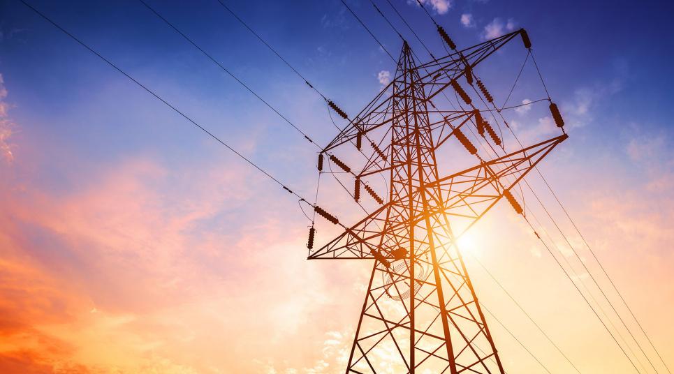 У «Региональных электросетей» появился новый руководитель