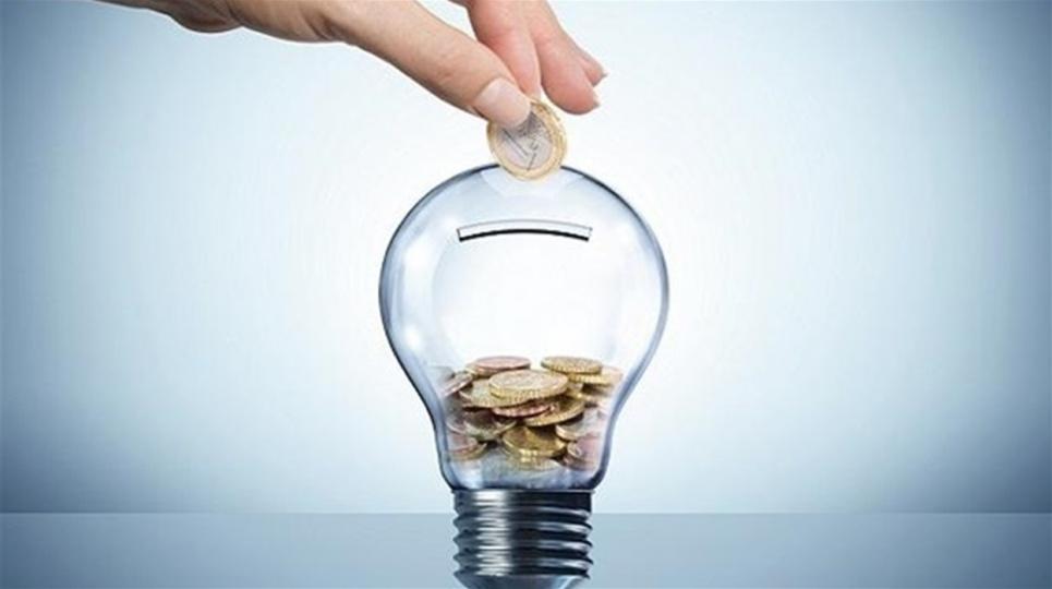 Стала известна цена на электроэнергию, которая будет действовать в апреле