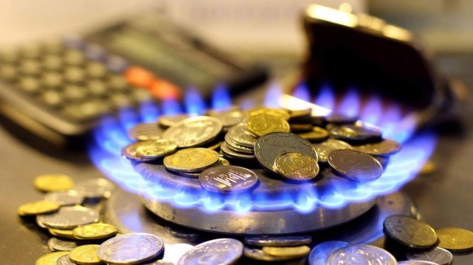 Скільки коштуватиме газ у квітні