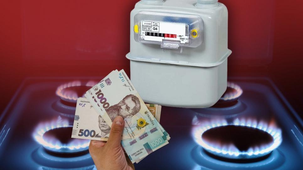 Президент України підписав закон про газові лічильники
