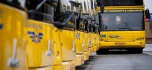 У громадський транспорт пускатимуть лише за перепустками