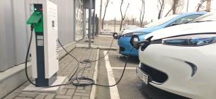 У Києві з'являться додаткові станції для підзарядки електромобілів