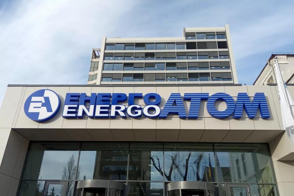 Енергоатом хочуть лишити у власності держави