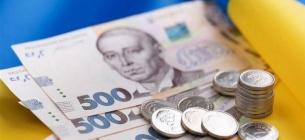 У квітні фізичні-особи підприємці отримають від держави 8 тисяч гривень компенсації