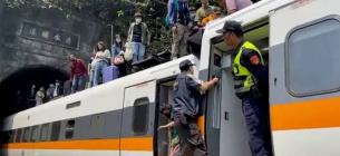 Трагічна аварія на Тайвані, щонайменше 36 загиблих.