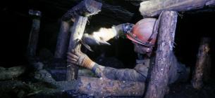 Фото REUTERS. На Волині сталася серйозна аварія на шахті