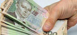 Почнеться реєстрація для підприємців на отримання компенсації у 8 тис. грн.
