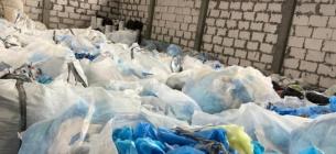 Міндовкілля позбавило ліцензії скандальне ТОВ «Екологічні переробні технології», яке викидало медичні відходи під Києвом