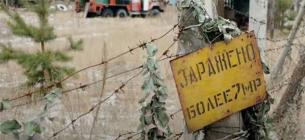 Шахта «Юний комунар» загрожує радіоактивною катастрофою всьому Донбасу
