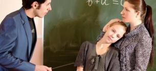 На Сумщині підліток цькувала та булила вчителів, поліція знайшла винних . Фото: ілюстративне