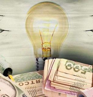 Рада відмовилася повертати українцям пільгову ціну на електрику