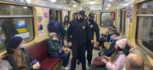 """Фото """"Сегодня"""" - Нардепи хочуть збільшати у кілька разів штрафи для порушників самоізоляції та """"безмасочників"""""""