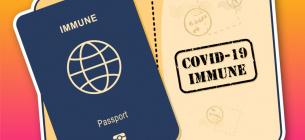 COVID-паспортам бути й туризм можливий лише за їх наявності
