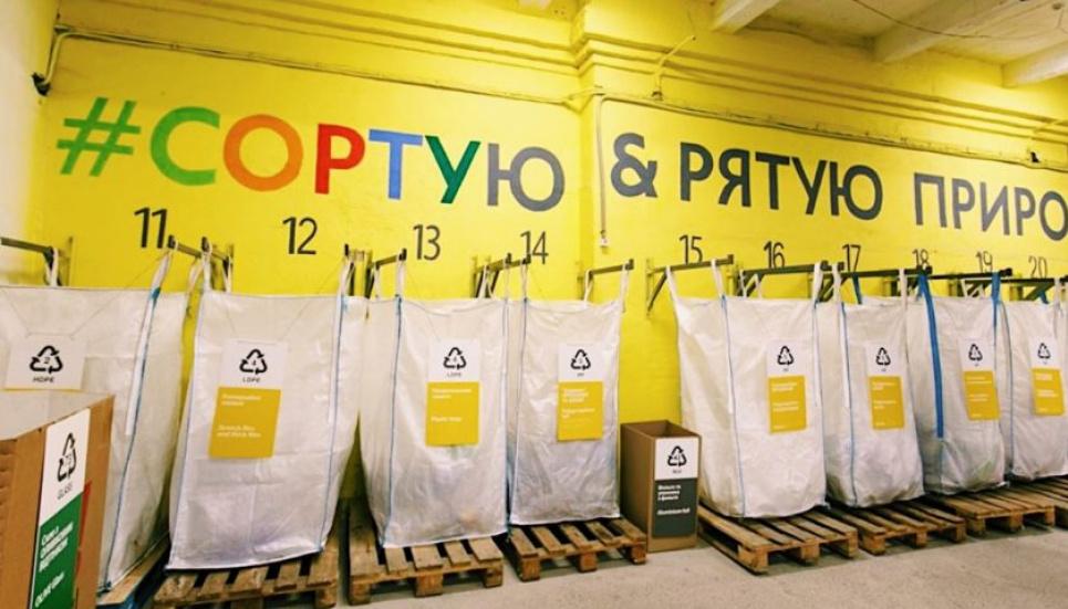 Куда сдавать мусор на переработку в Киеве