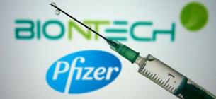 Украинцам начали делать прививки вакциной Pfizer