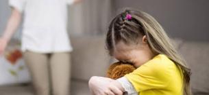 Вчені пояснили, чому не можна шльопати дітей