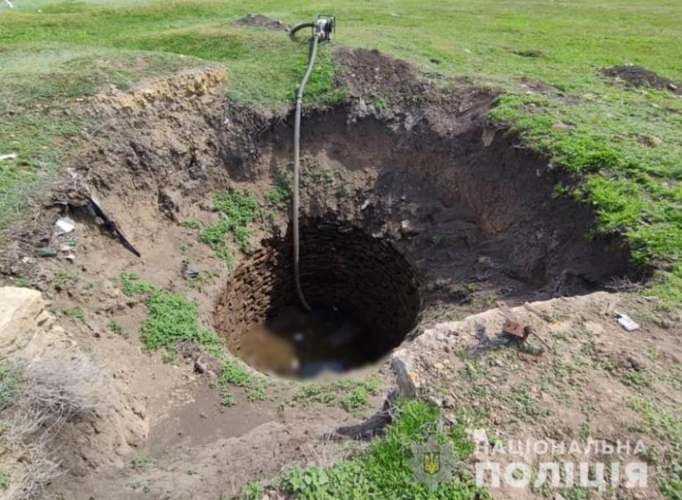 На Одещині у колодязі виявили тіла 4 молодих людей